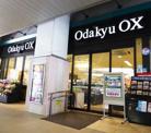 Odakyu OX 梅ヶ丘店