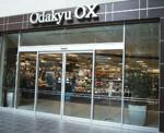 Odakyu OX 成城店