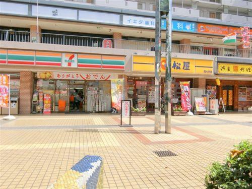 松屋 西大井店の画像