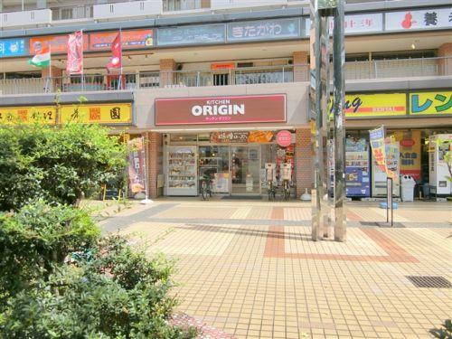 オリジン弁当 西大井店の画像