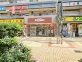 オリジン弁当 西大井店