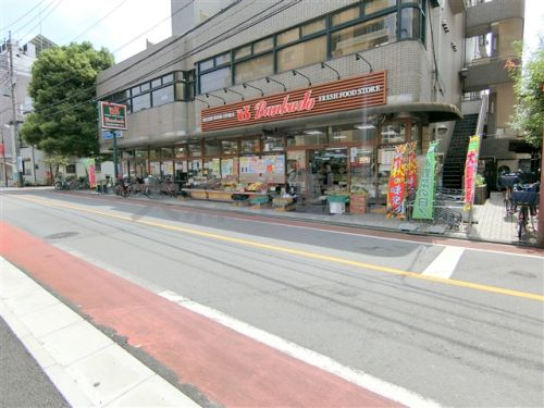 文化堂 西大井店の画像