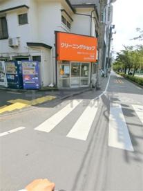 京浜ドライクリーニング大森店の画像1