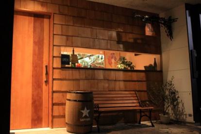 ひまわり食堂の画像1