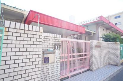 長吉第二幼稚園の画像1