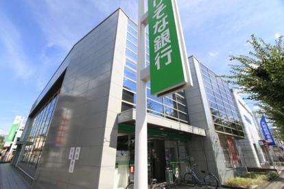 りそな銀行香芝支店の画像1