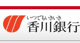 香川銀行 岡山南支店の画像