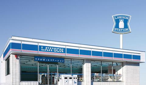 ローソン 福浜西店の画像