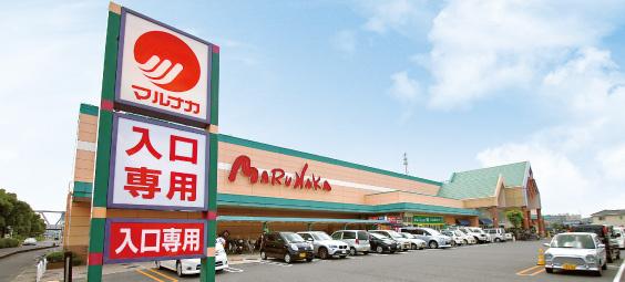 山陽マルナカ 西市店の画像