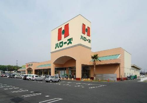 ハローズ 岡南店の画像