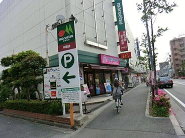 マルエツ 武蔵中原店の画像2