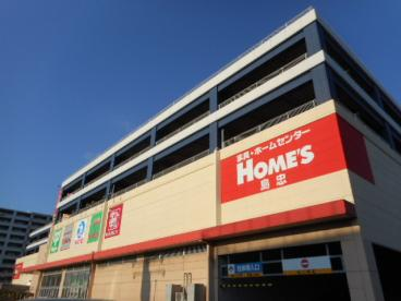 島忠ホームズ新川崎店の画像1