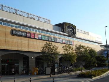 新川崎スクエアの画像1