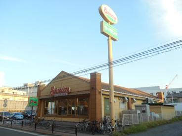 サイゼリア 川崎古市場店の画像1