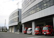 三郷消防本部