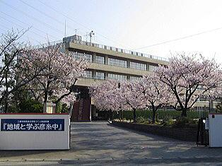 三郷市立彦糸中学校の画像1