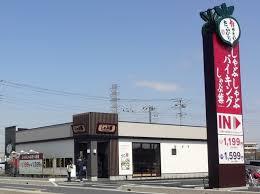 しゃぶ葉 三郷彦糸店の画像1
