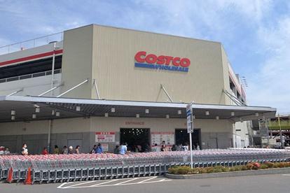 コストコホールセール 新三郷倉庫店の画像1