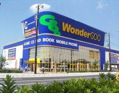 WonderGOO 三郷店の画像1