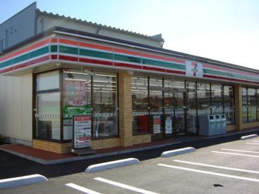 セブン-イレブン三郷泉店の画像1