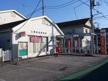 三郷彦成郵便局