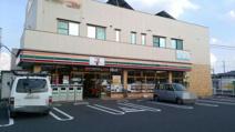セブン-イレブン 三郷幸房店