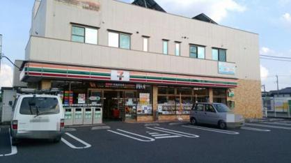 セブン-イレブン 三郷幸房店の画像1