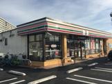 セブン-イレブン三郷駒形店
