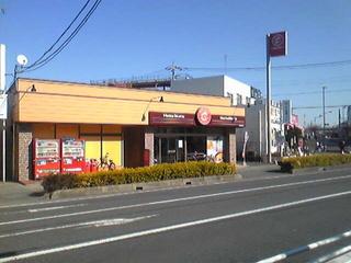 ほっともっと新三郷駅前店の画像1