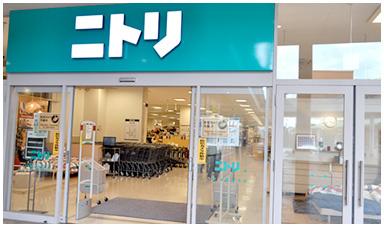 ニトリ ららぽーと新三郷店の画像1