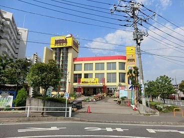 MEGAドン・キホーテ三郷店の画像1