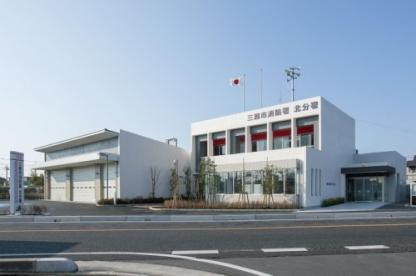 三郷市消防本部北分署の画像1