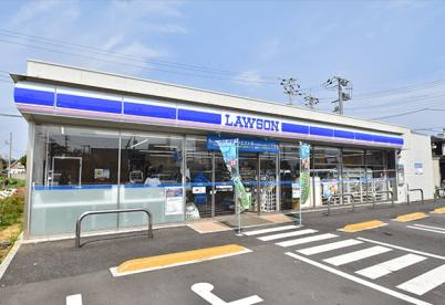 ローソン三郷天神一丁目店の画像1