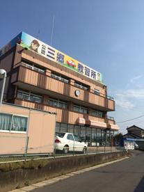三郷自動車教習所の画像1