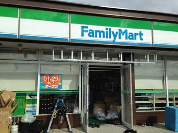 ファミリーマート三郷花和田西店の画像1