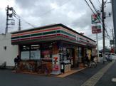 セブン-イレブン八潮中央店
