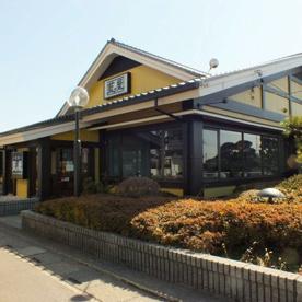 藍屋 三郷店の画像1