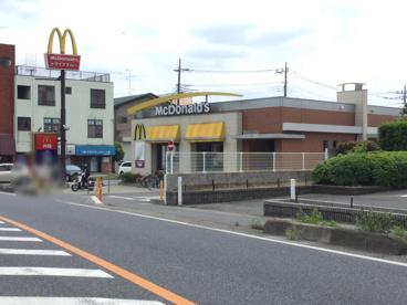 マクドナルド 三郷三丁目店の画像1