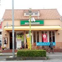 モスバーガー 三郷早稲田通り店の画像1