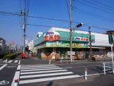 おっ母さん食品館三郷店
