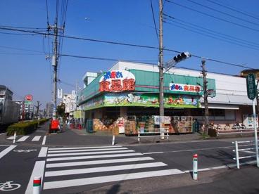 おっ母さん食品館三郷店の画像1
