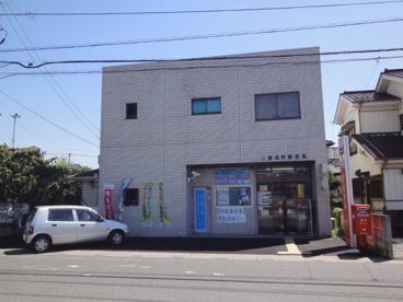 三郷高州郵便局の画像1