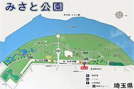 埼玉県営みさと公園の画像2