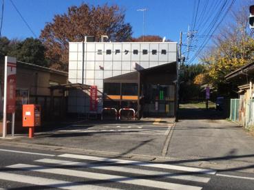 三郷戸ケ崎郵便局の画像1