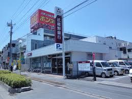 武蔵野銀行 三郷支店の画像1