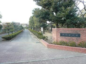 早稲田公園の画像1
