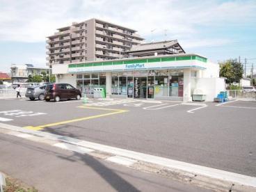 ファミリーマート三郷早稲田一丁目店の画像1