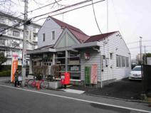 三郷丹後郵便局