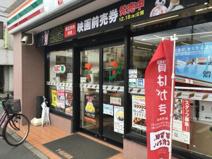 セブン-イレブン 三郷駅南口店