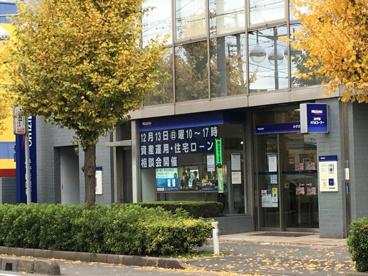 みずほ銀行 三郷支店の画像1